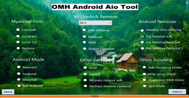 Download Android all in One Tool